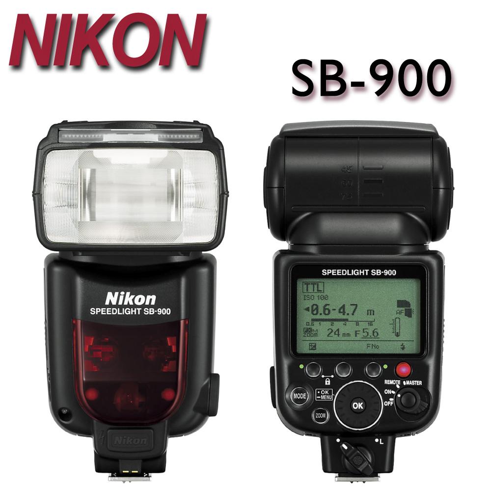 【★送柔光罩】Nikon SB-900 / SB900 閃光燈 【公司貨】SB-910 / SB-700 / SB-300