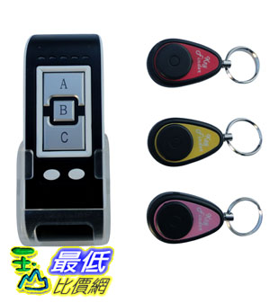 _% [玉山最低比價網] 居家 生活 鑰匙圈 遙控 尋找器 防丟器 一對三 (591616_P63)_a