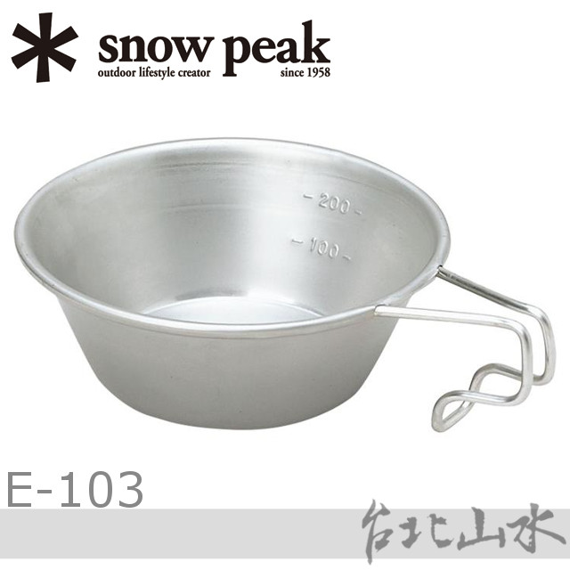 Snow Peak E-103 不鏽鋼登山杯/露營杯/個人碗/掛耳杯/日本