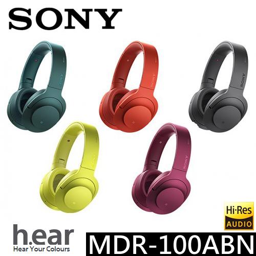 Sony MDR-100ABN h.ear 無線藍芽降噪耳罩式耳機 ◆時尚亮眼!繽紛五色◆可折疊