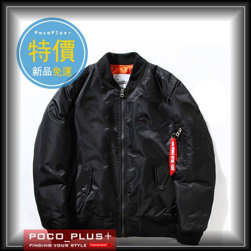 PocoPlus 日系情侶MA1潮牌夾克棉衣刺繡外套空軍衫飛行員棒球服外套男女   C354