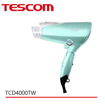 TESCOM膠原蛋白負離子吹風機TCD4000TW 健康 公司貨 0利率 免運NA45/NA96可參考