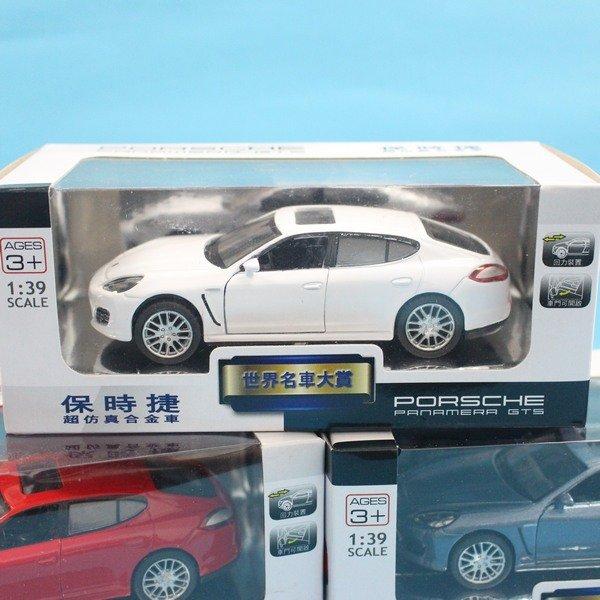 Porsche保時捷P 合金車1:39模型車 TOP301迴力車F005(白盒)/一台入{促199}