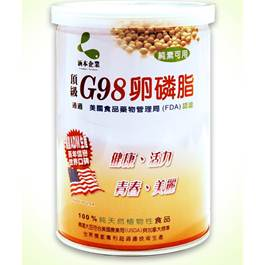 涵本~G98大豆卵磷脂 200公克/罐~特惠中