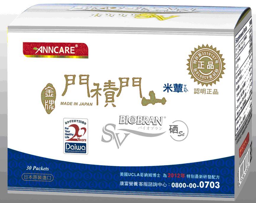 康富生技~金牌門積門山米蕈SV多醣體30包/盒~特惠贈DDS-1原味專利乳酸菌24包/盒