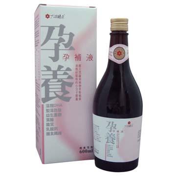 大漢酵素~孕養孕補酵素液600ml/罐~特惠中~