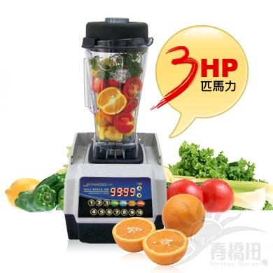 春橋田~日本ADVANCED先進3匹馬力(3HP)數位全營養調理機