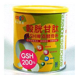 會昌鷹記維他~GSH穀胱甘肽啤酒酵母粉320公克/罐