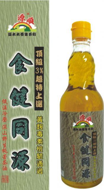 源順~食健同源(頂極苦茶油) 570ml/罐 ~特惠中~