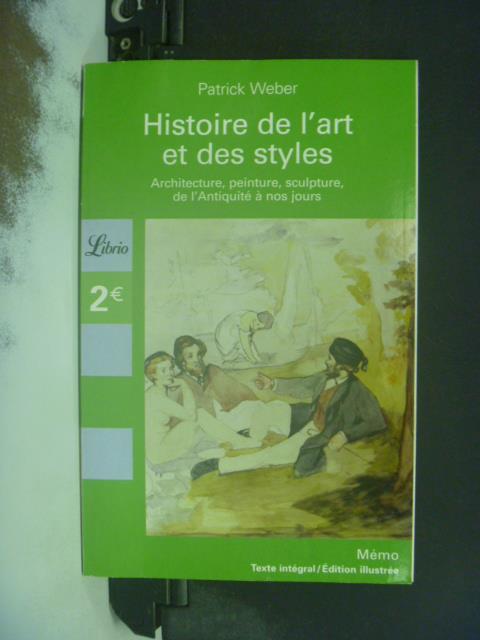 【書寶二手書T1/藝術_KEM】Histoire de l'art et des styles _Patrick Weber