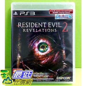 (現金價) PS3 惡靈古堡 啟示 2 中英日文版