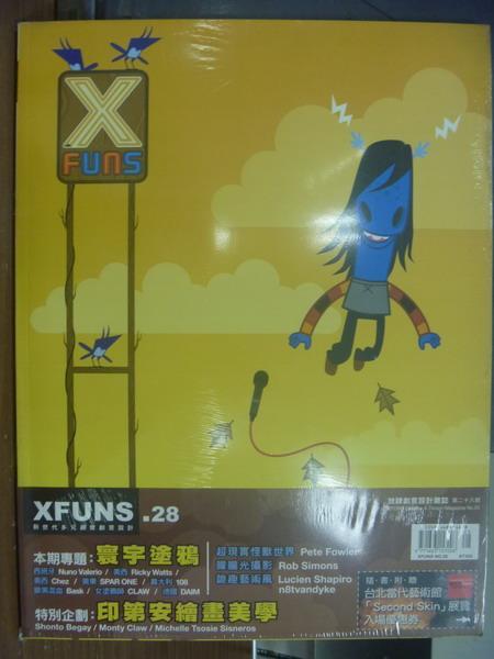 【書寶二手書T1/雜誌期刊_PND】Xfuns放肆創意設計_28期_印第安繪畫美學_未拆