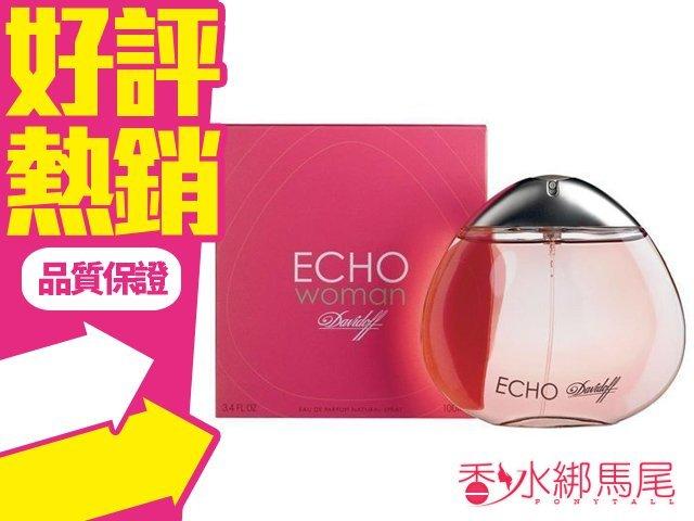 Davidoff Echo 大衛杜夫 迴響 女性淡香精 香水空瓶分裝 5ML◐香水綁馬尾◐