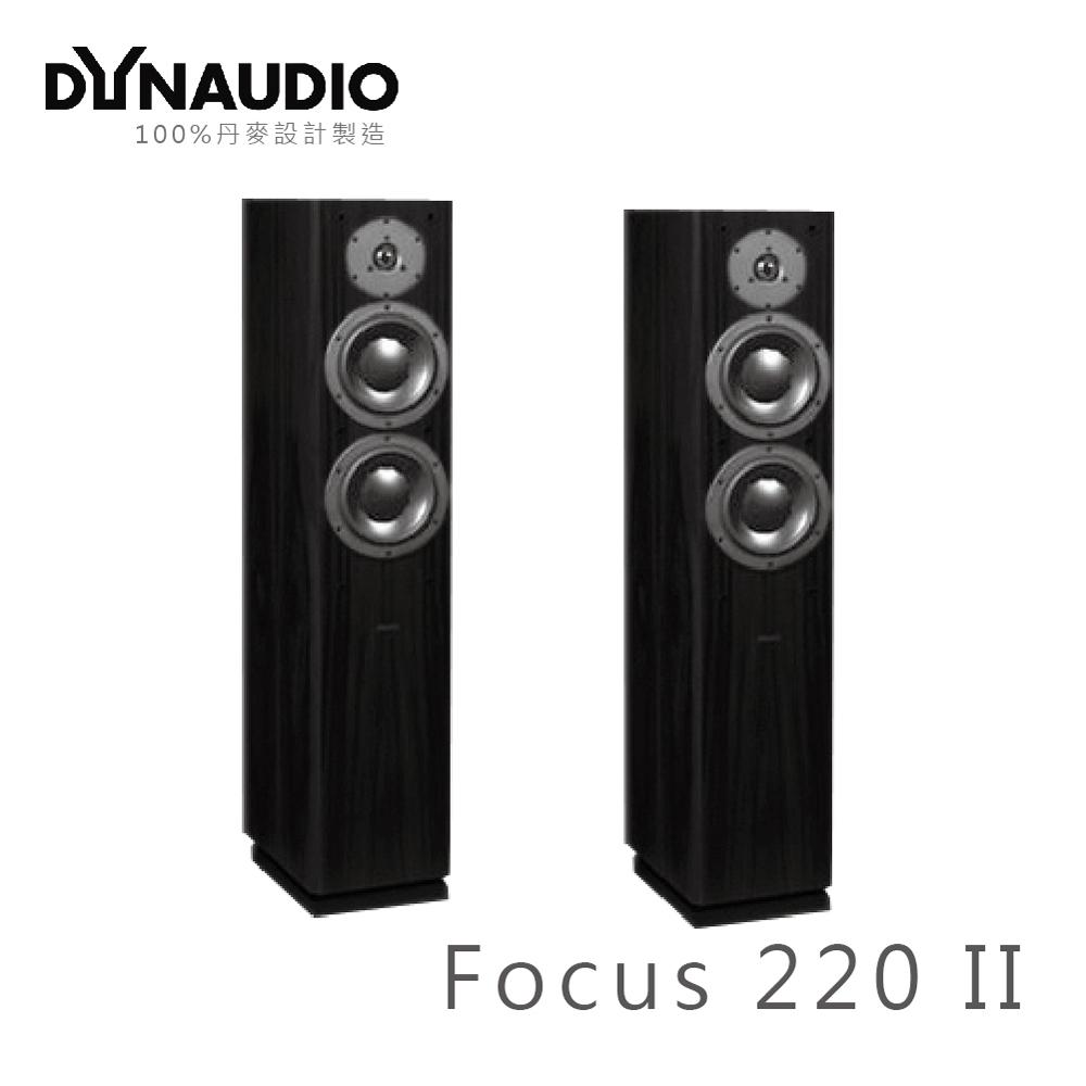 【丹麥 Dynaudio】Focus 220II 落地式喇叭