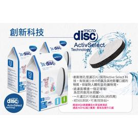 免運*德國 BRITA 二代Fill&Go 0.6L 隨身濾水瓶專用濾芯Filter Disc,24入裝2872元