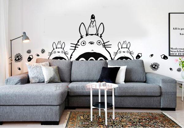 龍貓貼紙壁貼壁紙玻璃貼紙中071999海渡