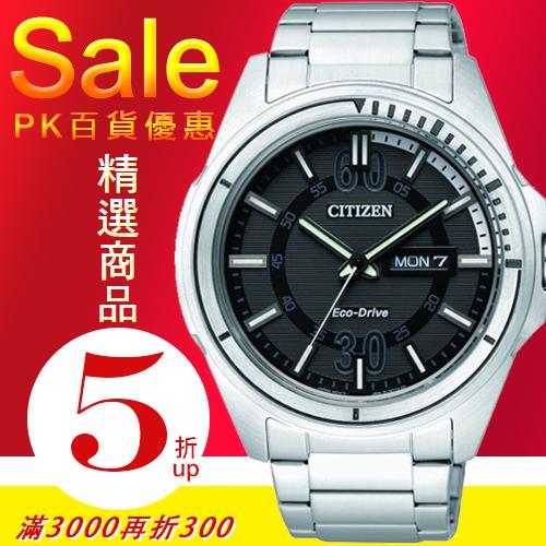 CITIZEN日本星辰Eco-Drive簡約光動能腕錶-黑/44mm AW0030-55E公司貨/金城武