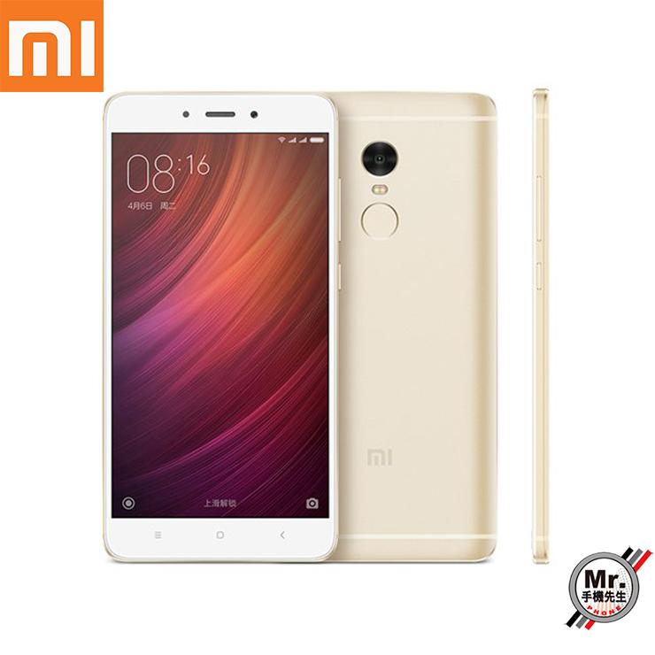 【小米】紅米 Note4 全金屬十核旗艦 3G/64GB ※手機先生※