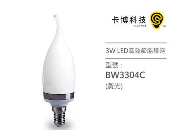 燈泡【卡博科技】3W E14火焰型超高亮LED球泡(黃光)燈泡 高功率, 省電 節能