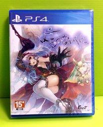 (現金價) PS4 無夜國度 日文亞版