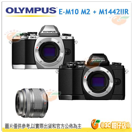 送32G+副電+單眼用大清潔組等好禮 Olympus E-M10 Mark II EM10M2 + M1442IIR 手動鏡 元祐公司貨 EM10 M2 14-42mm kit組 防手震 高畫質 創意攝影 多種濾鏡