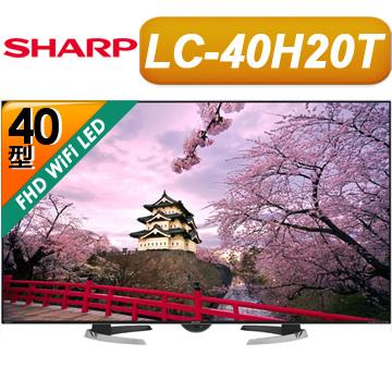 SHARP夏普 40吋FHD LED連網液晶電視(LC-40H20T)日本原裝