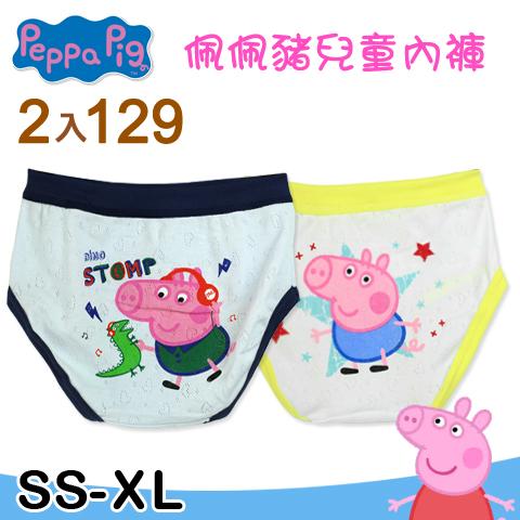 喬治豬 純棉兒童內褲 特價2入$129 台灣製 粉紅小豬 Peppa Pig