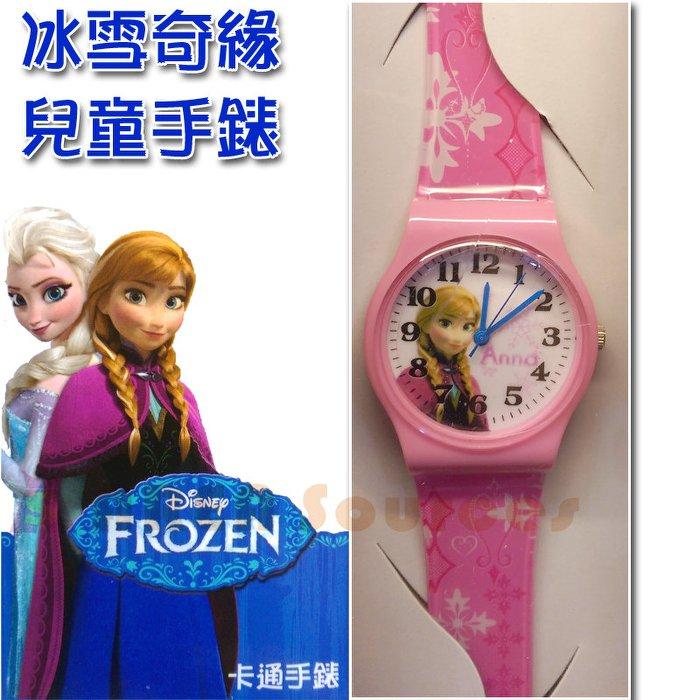【禾宜精品】~正版~ 迪士尼 冰雪奇緣 FROZEN 手錶 兒童錶 休閒錶 卡通錶 生活百貨 (fz-7627)
