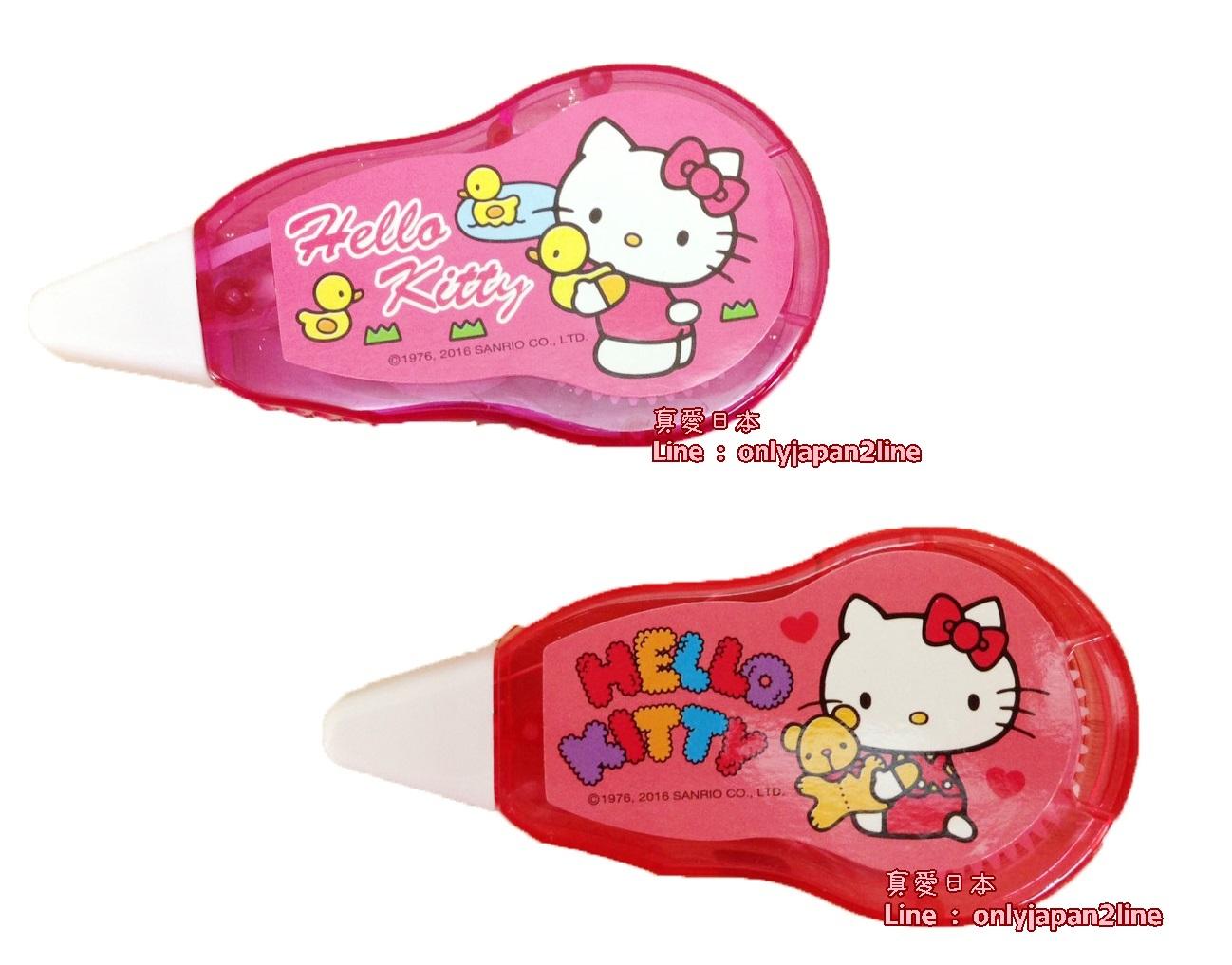 【真愛日本】16052700010KT超大修正帶-兩款    三麗鷗 Hello Kitty 凱蒂貓   立可帶 文具用品
