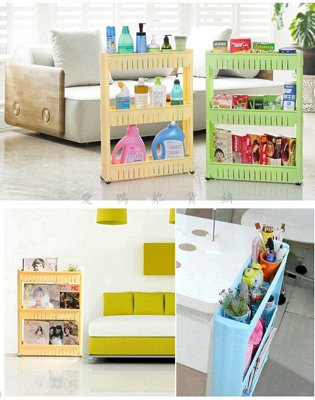 《愛鴨咖啡》三層夾縫架 冰箱間隙 客廳縫隙 收納整理 廚房收納架 浴室置物架