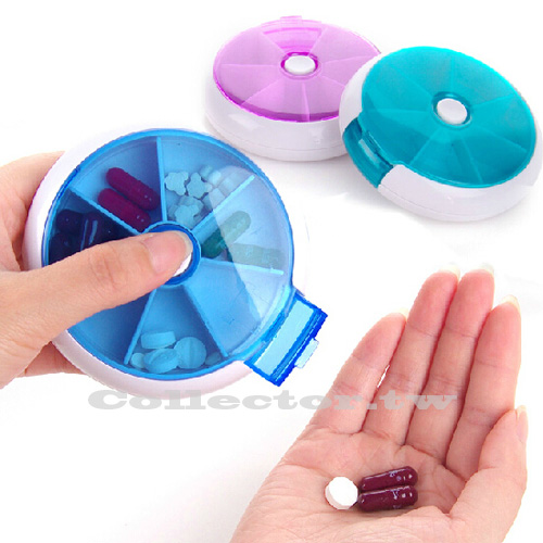 【F15113001】第二代進階版-按鈕旋轉式一週藥盒 便攜式7分格藥盒
