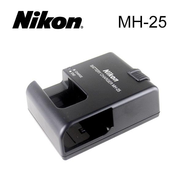 【現貨供應】Nikon MH-25 原廠充電器 原廠數位相機充電器 (EL-15) For: Nikon D600 D610 D800 D7000 D7100 V1 D810 D800E