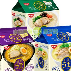 日本進口 日清拉王 生麵系列(整袋5包入) 快煮麵 泡麵 [JP369]