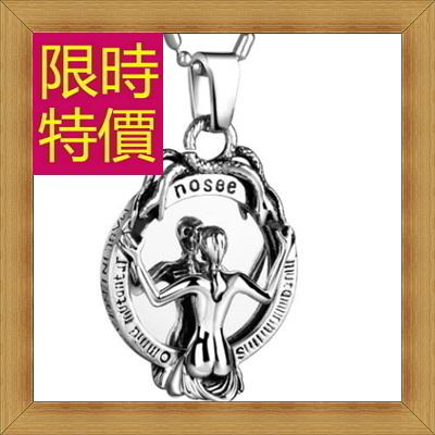 鈦鋼項鍊+吊墜-帥氣生日情人節禮物男飾品55b24【德國進口】【米蘭精品】