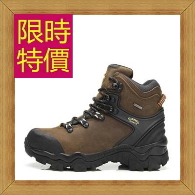 登山鞋 運動鞋-多功能防潑水戶外男休閒鞋子55e9【歐洲進口】【米蘭精品】