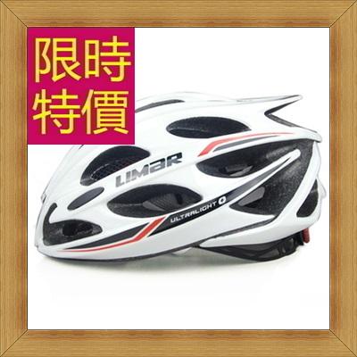 自行車安全帽-透氣散熱流線型設計堅固單車帽56u34【德國進口】【米蘭精品】
