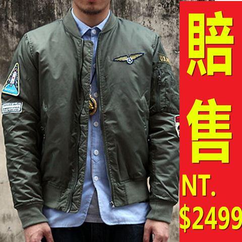 空軍夾克 MA1-余文樂同款秋冬鋪棉保暖經典飛行員男軍裝外套3色63ai1【美國進口】【米蘭精品】