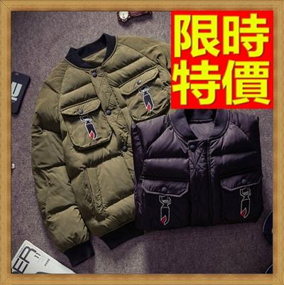 空軍夾克 MA1外套-秋冬保暖加厚立領飛行員男軍裝外套2色63ai34【美國進口】【米蘭精品】