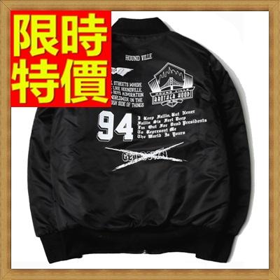 空軍夾克 MA1外套-經典復古印花立領飛行員男軍裝外套2色63ai35【美國進口】【米蘭精品】