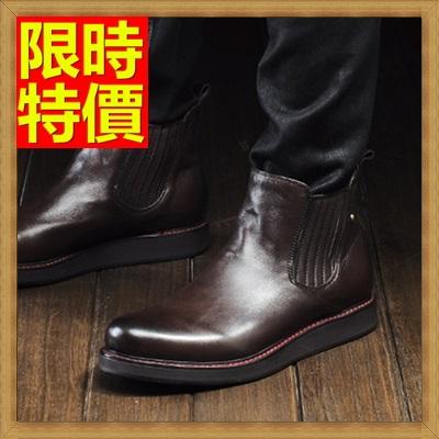 馬丁靴 短筒男靴子-真皮厚底復古套筒男中筒靴子2色64h70【義大利進口】【米蘭精品】