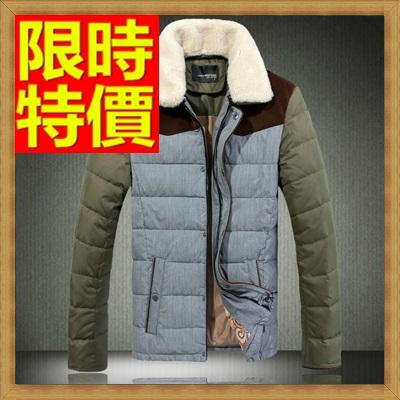 輕羽絨外套 男羽絨衣-時尚白鴨絨毛領撞色男夾克4色64l63【日本進口】【米蘭精品】