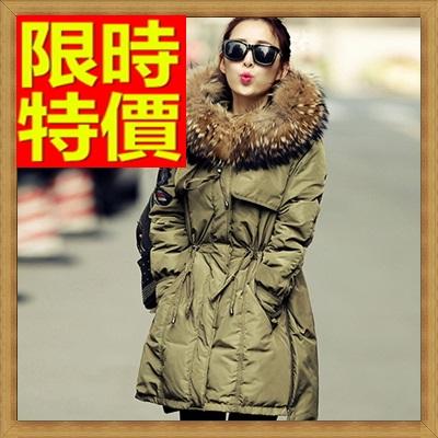 羽絨衣 女外套-貉子毛連帽中長版軍裝女夾克3色64m42【日本進口】【米蘭精品】