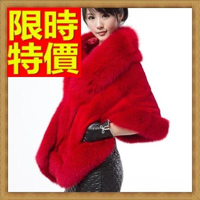 皮草披肩 女圍巾-冬季流行仿水貂毛女斗篷 外套5色64o2【俄羅斯進口】【米蘭精品】