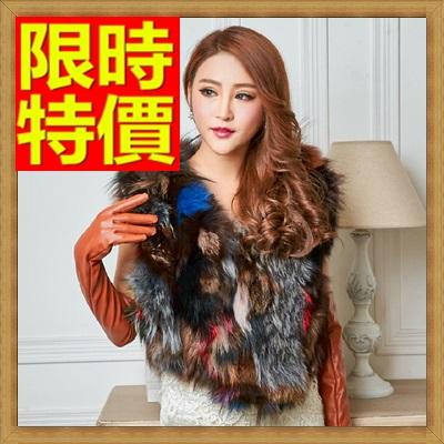 皮草披肩 女圍巾-彩色狐狸毛保暖女斗篷 外套64o39【俄羅斯進口】【米蘭精品】