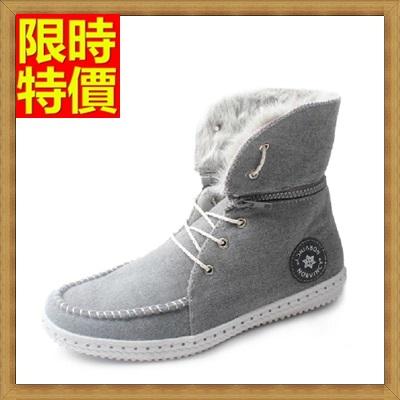 雪靴 男休閒鞋-圓頭平跟絨面羊毛內裡防滑短筒真皮男靴子2色64s13【澳洲進口】【米蘭精品】