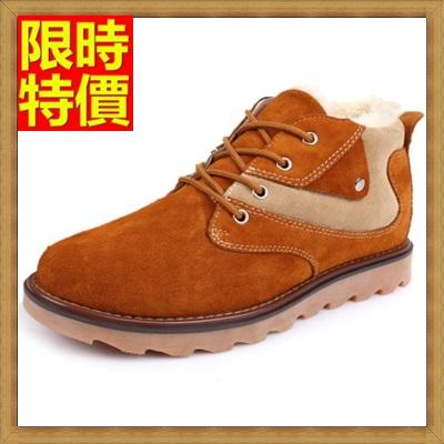 雪靴 男休閒鞋-防滑短筒加絨保暖羊毛內裡男鞋子3色64s2【澳洲進口】【米蘭精品】
