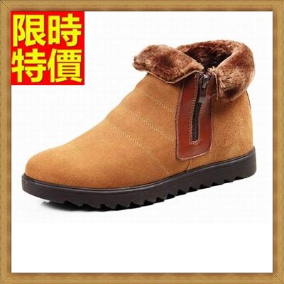 雪靴 男休閒鞋-加絨羊毛內裡短筒內增高真皮男靴子3色64s30【澳洲進口】【米蘭精品】