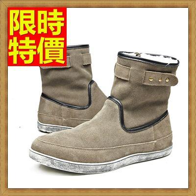 雪靴 男休閒鞋-素面防水羊毛短筒真皮男靴子64s38【澳洲進口】【米蘭精品】