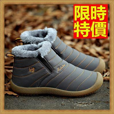 雪靴 男休閒鞋-防水套筒羊毛短筒真皮男靴子3色64s48【澳洲進口】【米蘭精品】