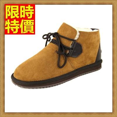 雪靴 男休閒鞋-磨砂皮平跟羊毛內裡防滑短筒真皮男靴子3色64s5【澳洲進口】【米蘭精品】